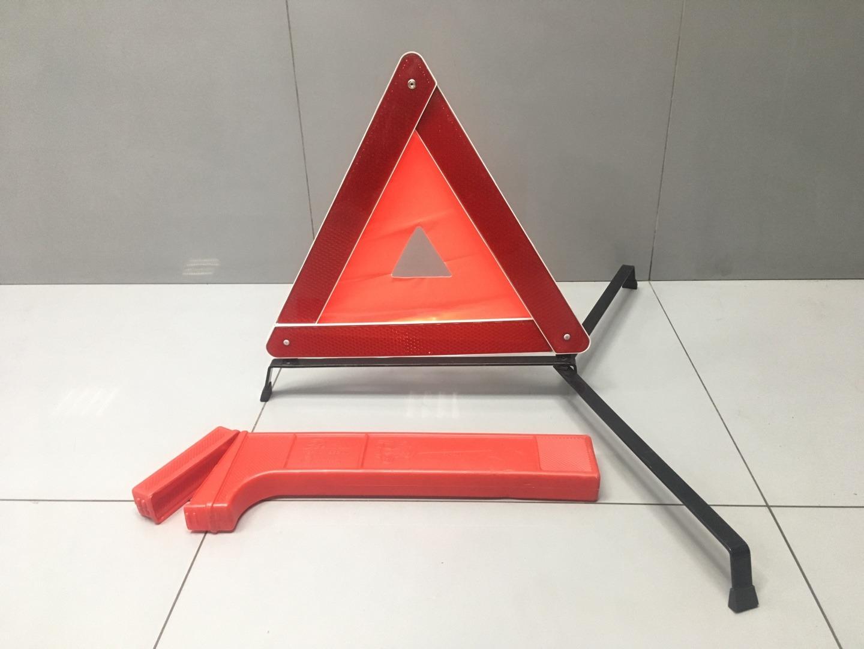 Знак аварийной остановки Hyundai Starex H1 D4CB 2008 (б/у)