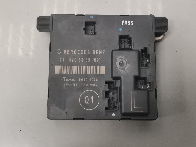 Блок комфорта Mercedes E Class W211 642.920 2009 (б/у)