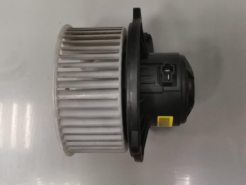 Моторчик печки Hyundai Starex H1 D4CB 2008 задний (б/у)