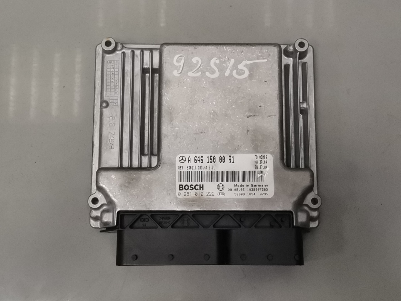 Блок управления двигателем Mercedes C Class W203 646.963 2005 (б/у)