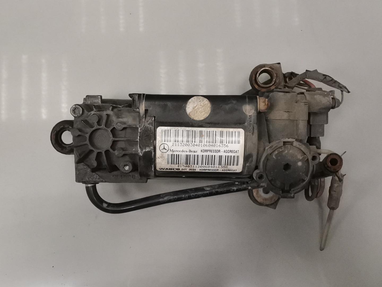 Компрессор подвески Mercedes E Class W211 646.951 2003 (б/у)