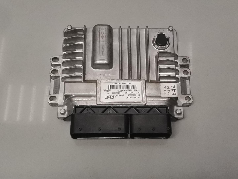 Блок управления двигателем Hyundai Starex H1 D4CB 2012 (б/у)