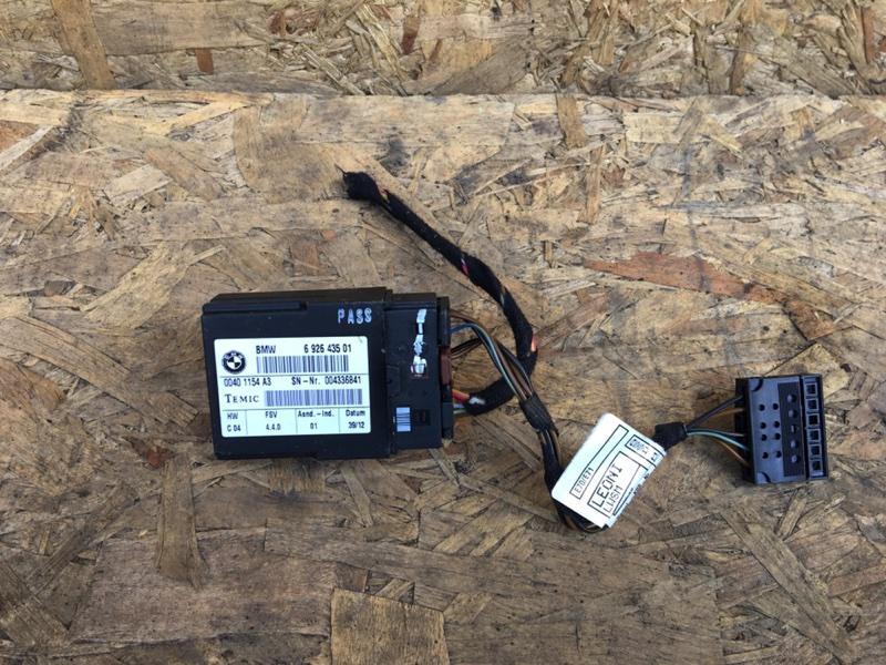 Блок управления сидением Bmw X5 E70 N55 2013 (б/у)