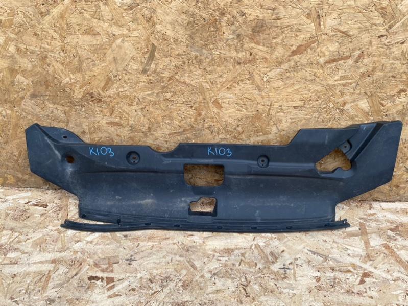 Накладка замка капота Mitsubishi Asx GA 4A92 2011 передняя верхняя (б/у)