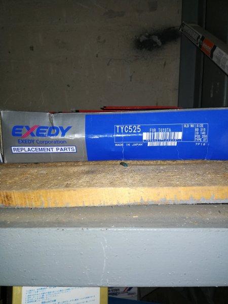 Корзина сцепления TYC525 (EXEDY) E 5A 1.5L