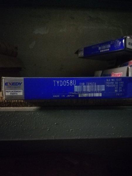Диск сцепления TYD058U AE90 2E 1.3L 1987-1992гг