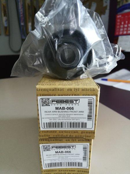 Сайлентблок переднего рычага задний MAB-066(febest) N84W 4G64 2.4L 1997-2003гг
