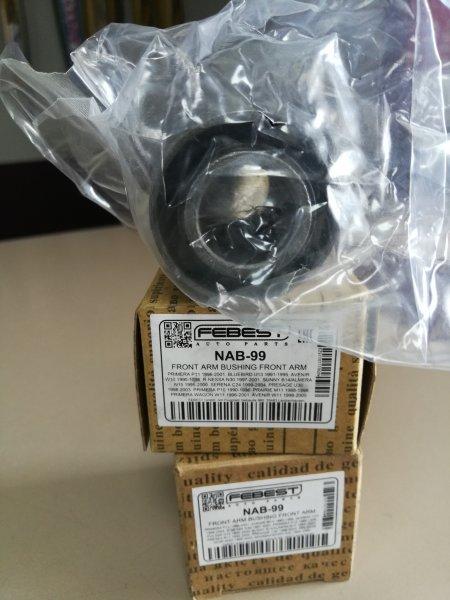 Сайлентблок переднего рычага передний NAB-99(febest) A32 VQ20 2.0L 1994-1998гг
