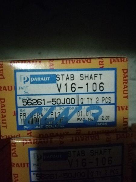 Стойка стабилизатора Задняя V16-106(Paraut) T30 QR20 2.0L 2001-2013гг