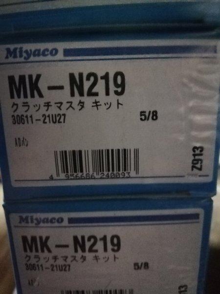 Ремкомплект главного цилиндра сцепления MK-N219(Miyaco) 1.5L 1990-1999гг