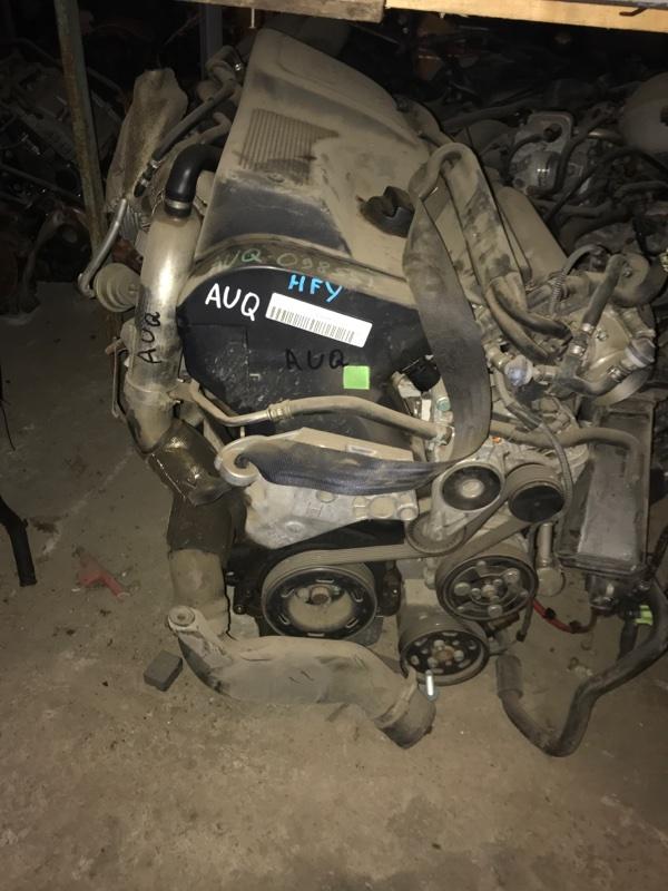 Двигатель Volkswagen Jetta 9M2 AUQ 2002 (б/у)