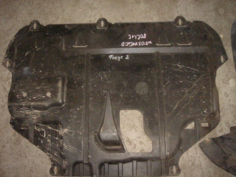 Защита двигателя Ford Focus 2 2006 передняя (б/у)