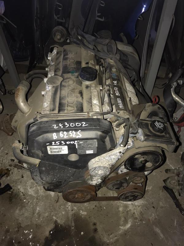 Двигатель Volvo S70 850 B5252S 2000 (б/у)