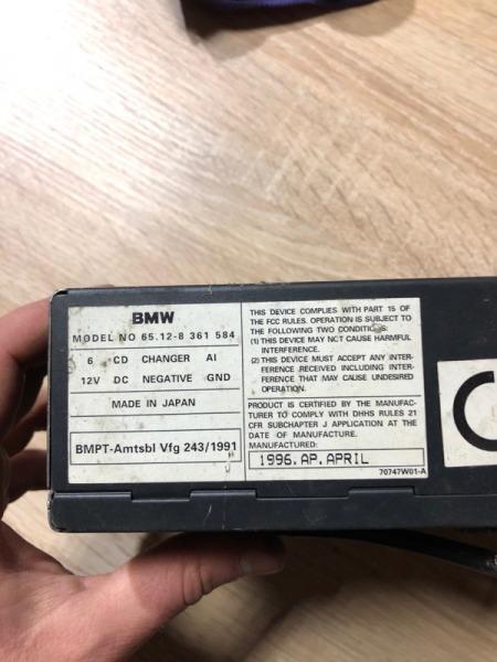Cd-changer Bmw 5-Series E39 M52B20 (б/у)
