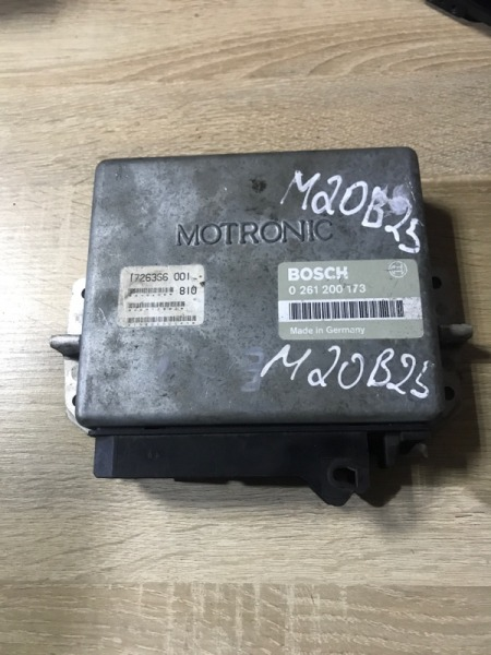 Эбу Bmw 5-Series E34 M50B25 (б/у)