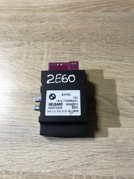 Блок управления топливным насосом Bmw 5-Series E60 N52B25 2005 (б/у)