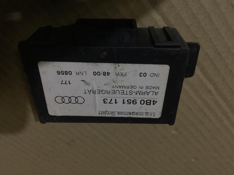 Блок управления сигнализатора движения Audi A6 C5 2.5 AKE 2001 (б/у)