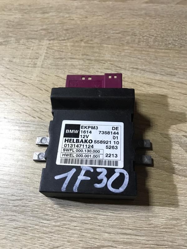Блок управления топливным насосом Bmw 3-Series F30 N26B20 2013 (б/у)