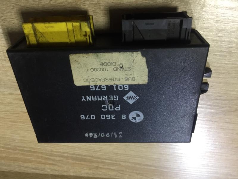 Блок управления парктрониками Bmw 5-Series E34 M50B25 (б/у)