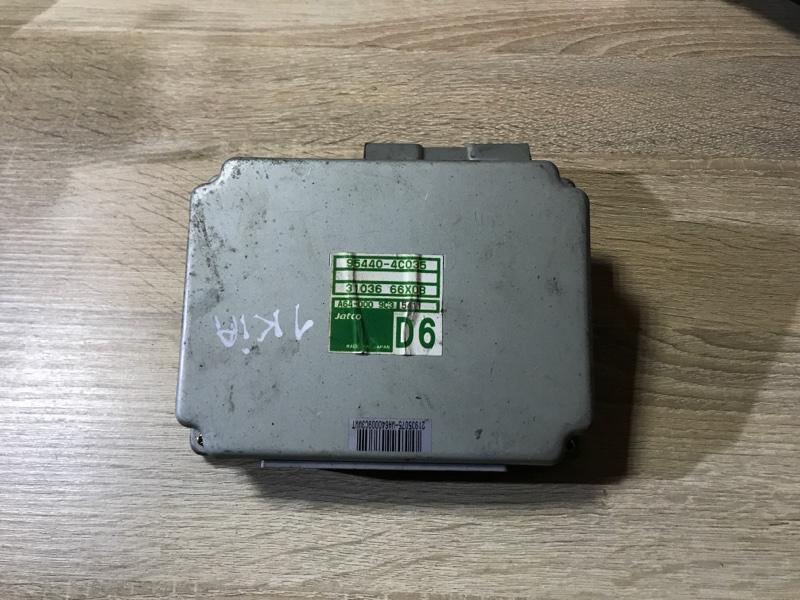 Блок управления акпп Kia Sorento BL 2.5 CRDI 2005 (б/у)