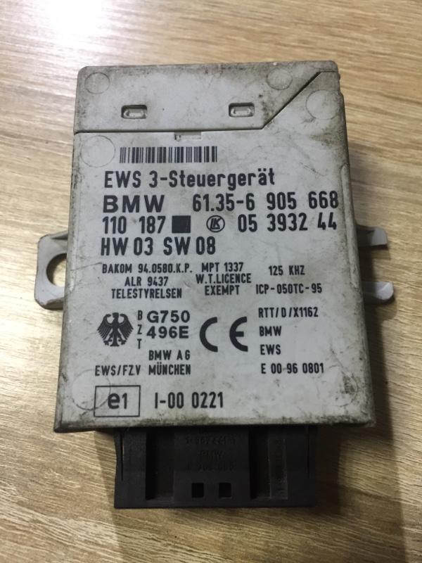 Иммобилайзер Bmw 3-Series E46 M43B19 (б/у)