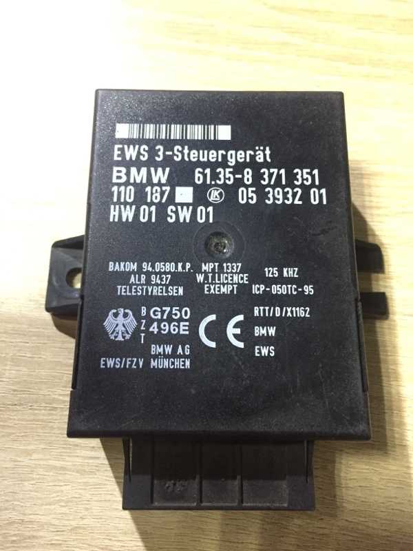 Иммобилайзер Bmw 5-Series E39 M52B20 (б/у)
