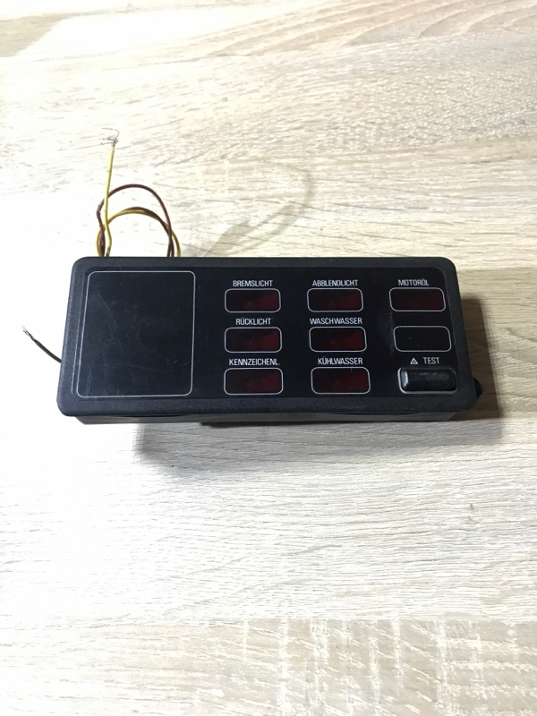 Бортовой компьютер Bmw 3-Series E30 M20B20 (б/у)