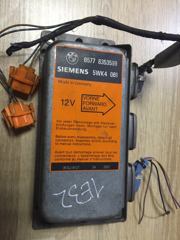 Блок управления аирбаг Bmw 7-Series E32 M70B50 1990 (б/у)