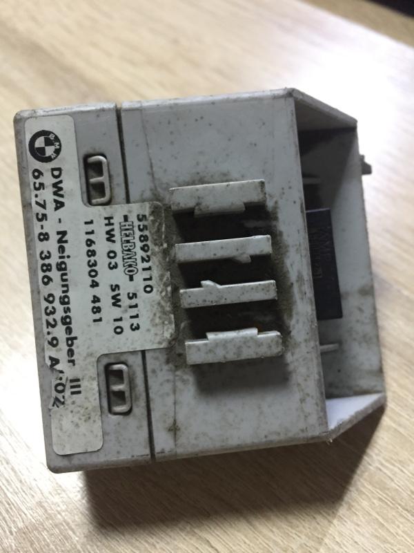 Сигнализация Bmw 5-Series E39 M52B20 (б/у)