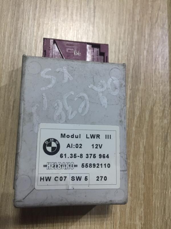 Блок управления светом фар Bmw 5-Series E39 M52B20 (б/у)