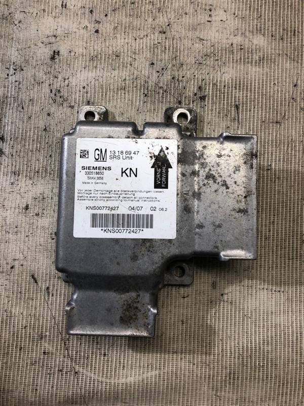 Блок управления аирбаг Opel Vectra C 2.2 SE (б/у)
