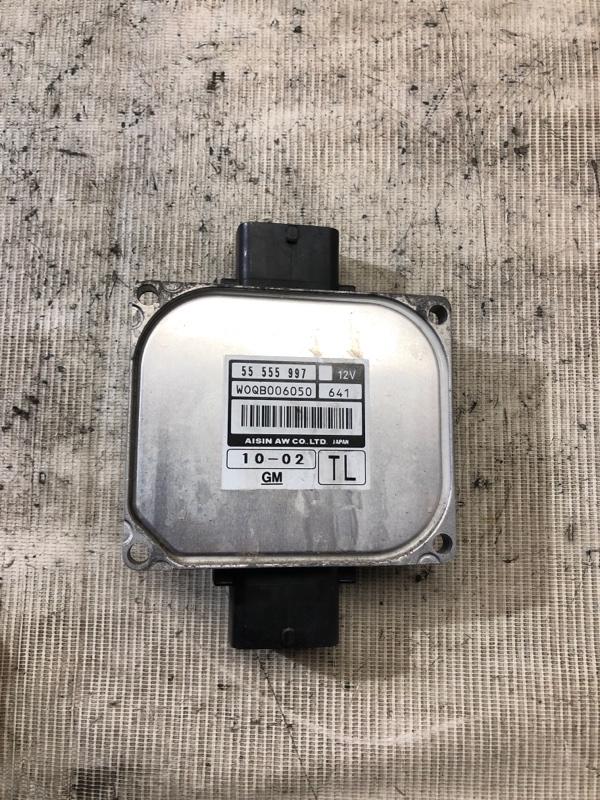 Блок управления акпп Opel Vectra C 2.2 SE (б/у)