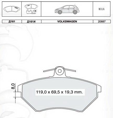 Тормозные колодки Audi переднее