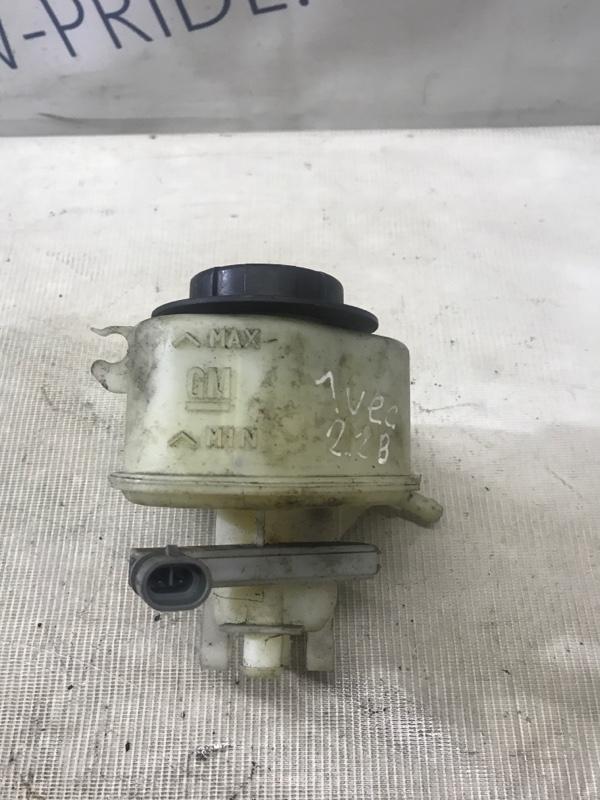 Бачок для тормозной жидкости Opel Vectra C 2.2 SE 2004 (б/у)