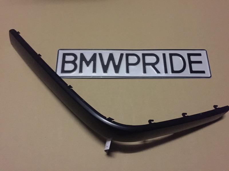 Накладка на бампер Bmw 5-Series E34 передняя правая