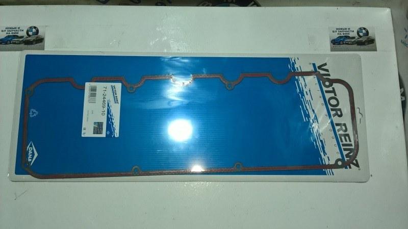 Прокладка клапанной крышки Bmw 5-Series E34 M20B20