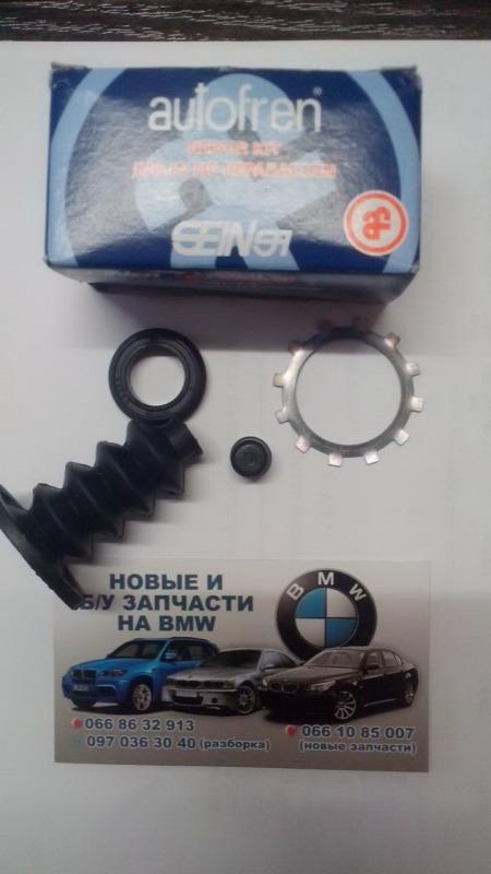 Ремонтный комплект Bmw 3-Series E36