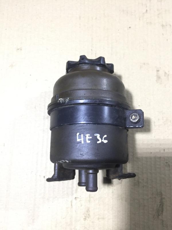 Бачок гидроусилителя Bmw 3-Series E36 M40B18 1993 (б/у)