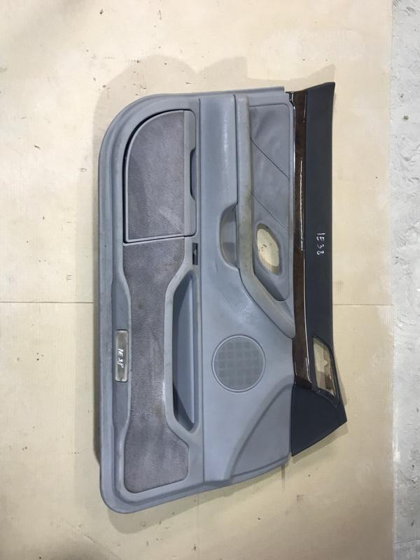 Дверная карта Bmw 7-Series E38 M60B40 1996 передняя левая (б/у)