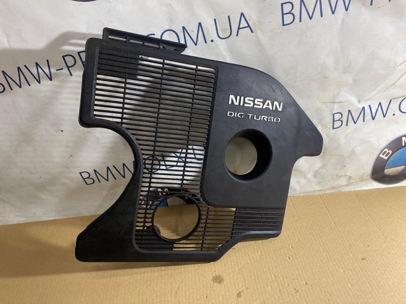 Крышка двигателя Nissan Juke 1.6 2011 (б/у)
