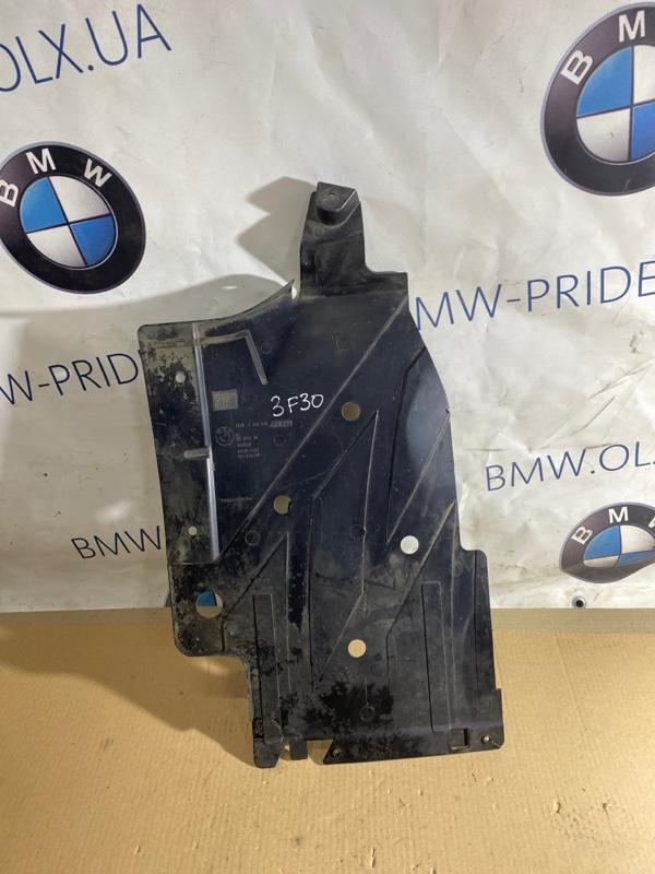 Защита Bmw 3-Series F30 N26B20 2013 правая (б/у)