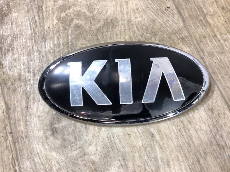Значок Kia Sorento 2.4 2013 передний (б/у)