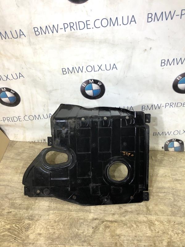 Защита двигателя Kia Optima 2.4 2013 (б/у)