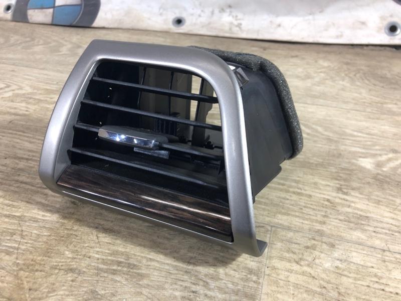 Воздуховод Ford Fusion 2.0 HYBRID 2013 (б/у)