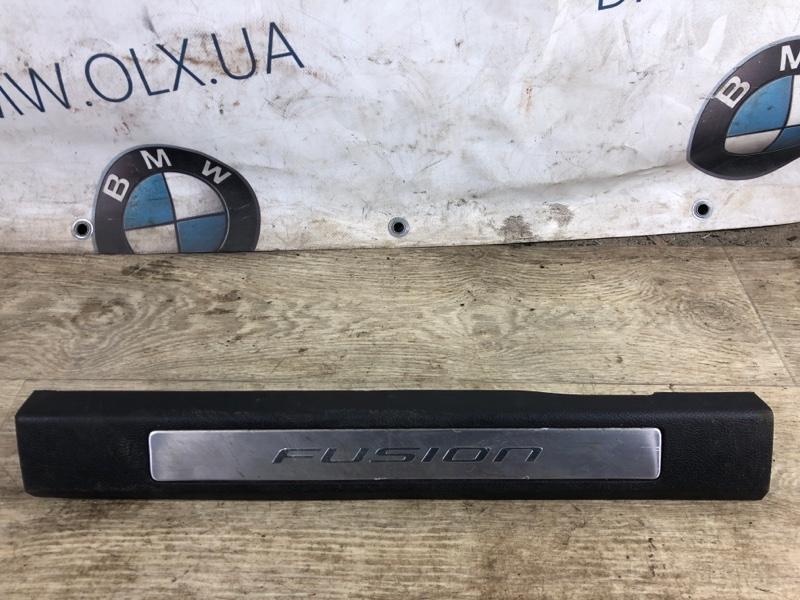Накладка на порог Ford Fusion 2.0 2013 левая (б/у)