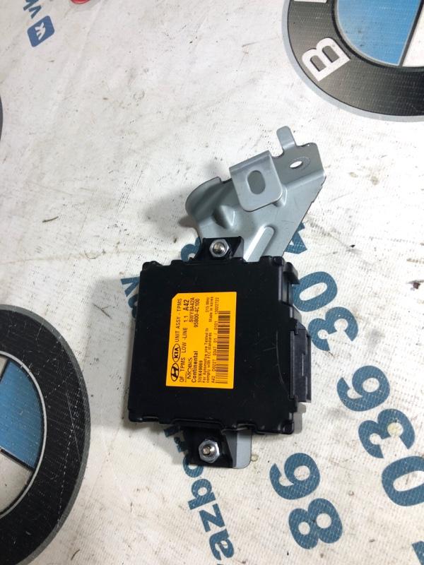 Блок управления давления в шинах Kia Optima 2.4 2013 (б/у)