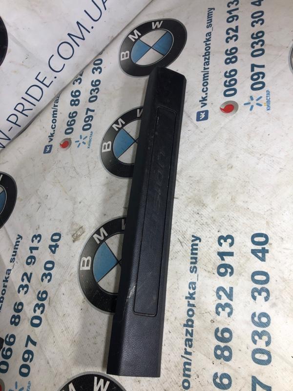 Накладка на порог Ford Fusion 2.0 HYBRID 2013 правая (б/у)