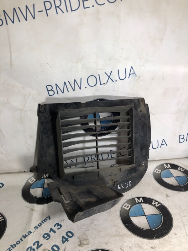 Защита Bmw 5-Series E39 M51D25 1999 (б/у)