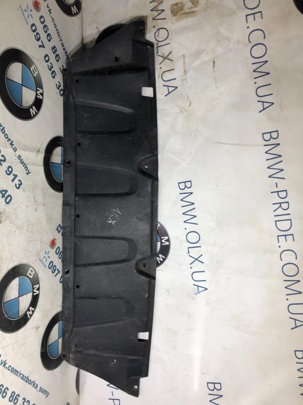 Защита двигателя Lexus Rx XU30 3.0 1MZ-FE 2007 (б/у)
