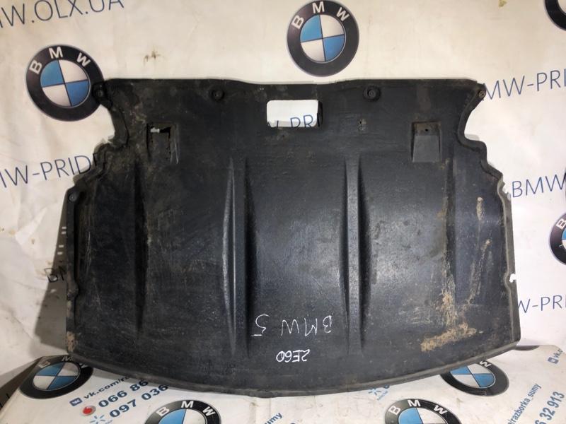 Защита двигателя Bmw 5-Series E60 N52B25 2005 (б/у)